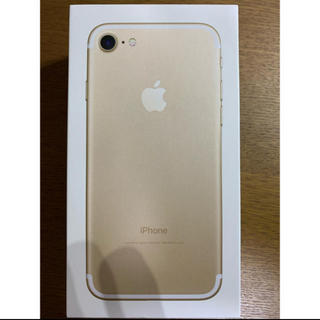 iPhone - iPhone 7 32GB 新品 simフリー docomo 保護フィルム付
