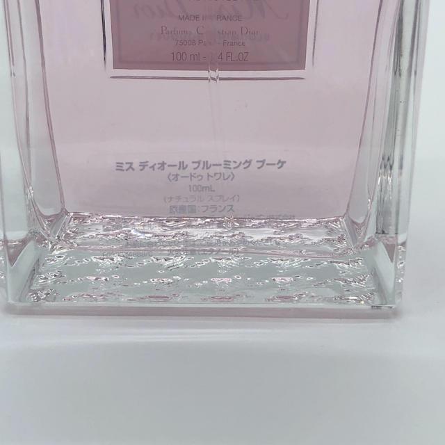 専用です コスメ/美容の香水(香水(女性用))の商品写真