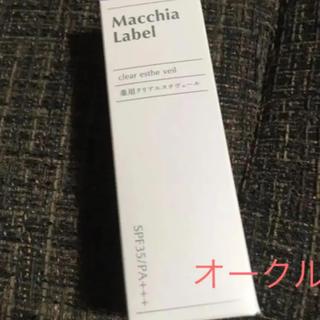 Macchia Label - マキアレイベル 薬用クリアエステヴェール オークル