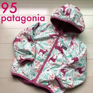 パタゴニア(patagonia)のMari様 パタゴニア  パフボールジャケットリバーシブル  90 95 100(ジャケット/上着)