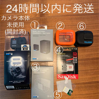 GoPro - 本体未使用【バッテリーチャージャー他6点付】GoPro HERO8 black