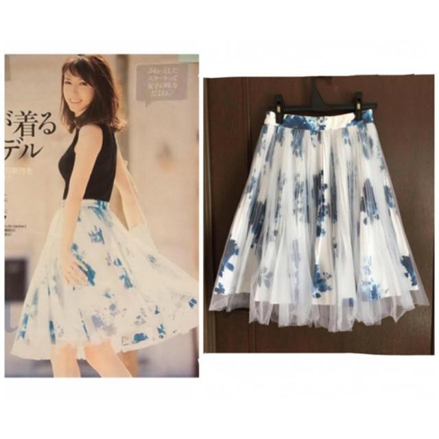 snidel(スナイデル)のスナイデル プリーツチュールスカート レディースのスカート(ひざ丈スカート)の商品写真
