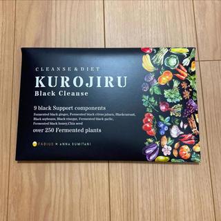 FABIUS - FABIUS KUROJIRU Black Cleanse  90g 新品未使用