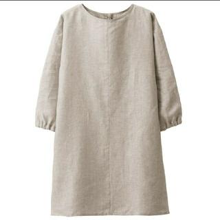 ムジルシリョウヒン(MUJI (無印良品))の無印良品 麻平織 割烹着(収納/キッチン雑貨)