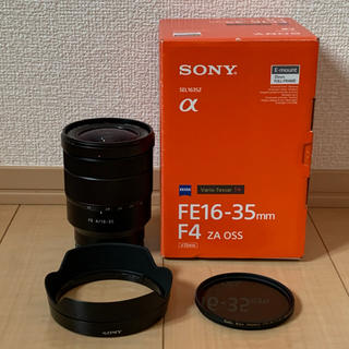 SONY - Sony SEL1635Z FE16-35mm F4 ZA OSS