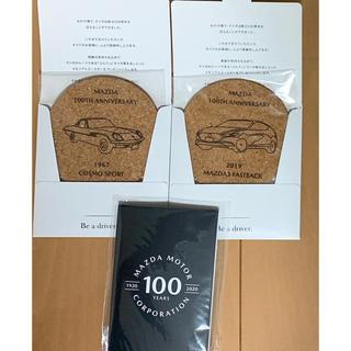 マツダ(マツダ)のMAZDA マツダ 100周年 記念ノベルティ(ノベルティグッズ)