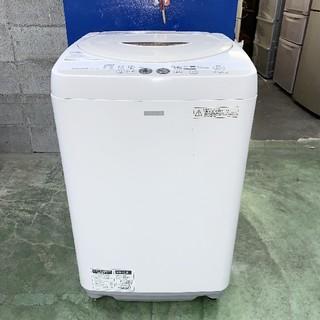 SHARP - ⭐SHARP⭐全自動洗濯機 2015年 4.5kg 大阪市近郊配送無料
