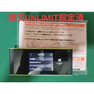 au - 【楽天UN-LIMIT設定済】Speed Wi-Fi NEXT W05 au版