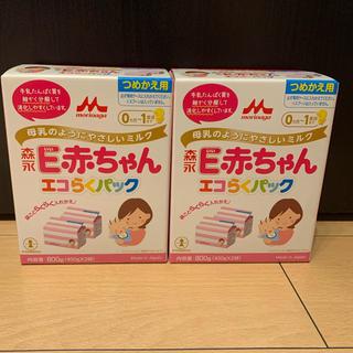 モリナガニュウギョウ(森永乳業)の森永 E赤ちゃん エコらくパック2箱(その他)