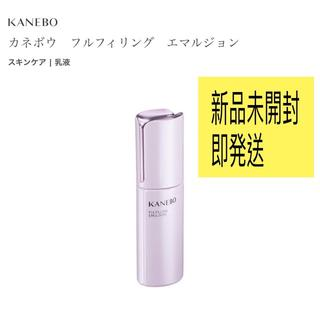 カネボウ(Kanebo)のKanebo カネボウ フルフィリング エマルジョン 100ml(乳液/ミルク)