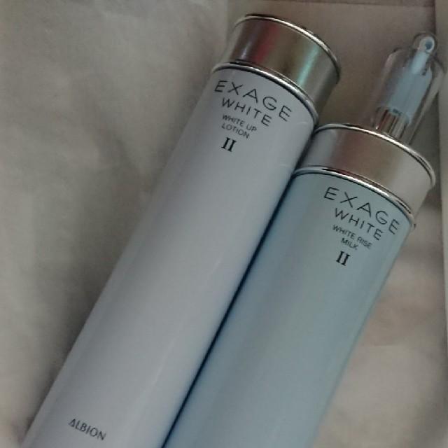 ALBION(アルビオン)のアルビオン  コスメ/美容のスキンケア/基礎化粧品(乳液/ミルク)の商品写真
