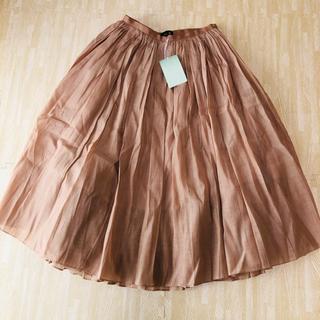 ドゥロワー(Drawer)のDRAWER 新品タグ付き 20SS シルクコットンギャザースカート(ロングスカート)