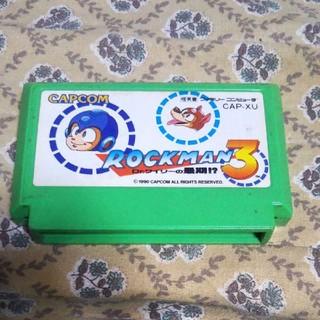 カプコン(CAPCOM)のロックマン3 ファミコン(家庭用ゲームソフト)