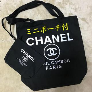 CHANEL - CHANEL ノベルティ/黒色 トートバッグ