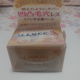 CANMAKE - キャンメイク(CANMAKE) ポアレスエアリーベース 01 ピュアホワイト(9