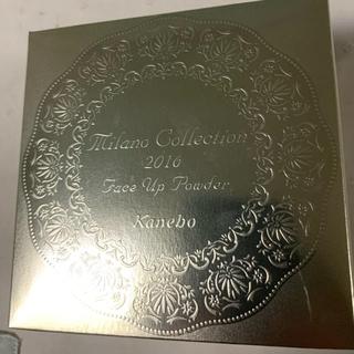 Kanebo - カネボウ ミラノコレクション 2016 新品未使用未開封