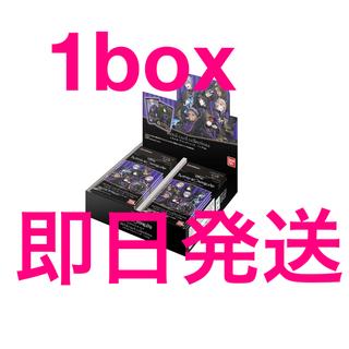 BANDAI - ディズニー ツイステッドワンダーランド メタルカードコレクション2 20パック