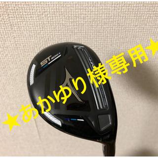 MIZUNO - ST200X ユーティリティ  4U 20° MIZUNO