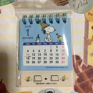 スヌーピー(SNOOPY)のスヌーピー  卓上ミニカレンダー 2021年(カレンダー/スケジュール)