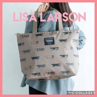 リサラーソン(Lisa Larson)の新品☆リサラーソン トートバッグ 大容量 エコバッグ マイキー リンネル 付録(トートバッグ)