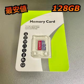 microSD マイクロSDカード 128GB class10