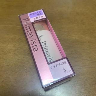 Primavista - 新品未開封 プリマヴィスタ 皮脂くずれ防止 化粧下地 SPF20 PA++