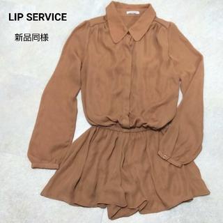 LIP SERVICE - 美品 秋冬 とろみシフォン オールインワン 長袖 リップサービス