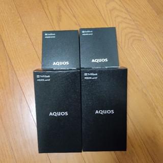 アクオス(AQUOS)の4台セット 新品未使用品 AQUOS ZERO2 SIMフリー アストロブラック(スマートフォン本体)
