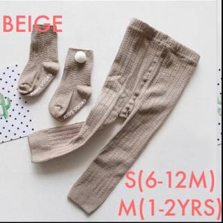 ベージュ S/M 3way リブレギンス タイツ ぽんぽん靴下付 韓国ベビー服