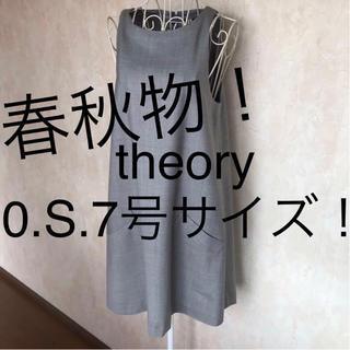 セオリー(theory)の☆theory/セオリー☆春秋物!小さいサイズ!ノースリーブワンピース0.S(ひざ丈ワンピース)