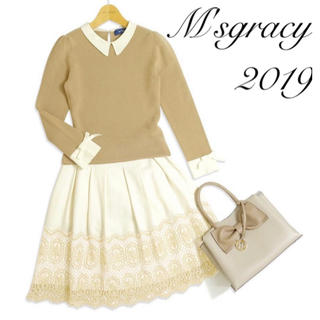 M'S GRACY - 新品タグ付き M'sGRACY♡ 2019年 レース刺繍ホワイトスカート