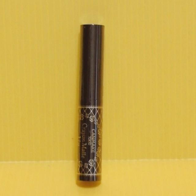 CANMAKE(キャンメイク)の新品 キャンメイク クレヨンリップ 02 コスメ/美容のベースメイク/化粧品(口紅)の商品写真
