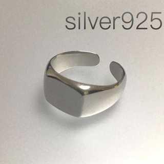 スクエアリング フリーサイズ silver925 指輪 オープン メンズ