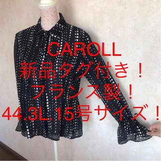 ☆CAROLL/キャロル☆新品タグ付☆大きいサイズ!フランス製!長袖ブラウス44(シャツ/ブラウス(長袖/七分))