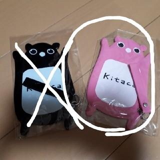 ジェイアール(JR)のKitaca 交通系ICカードパスケース ピンク(パスケース/IDカードホルダー)