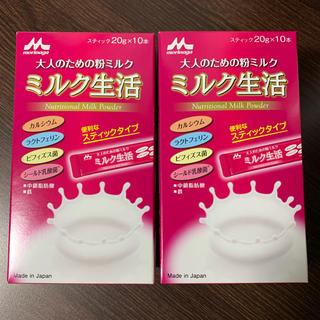 モリナガニュウギョウ(森永乳業)の大人のための粉ミルク ミルク生活 2箱(その他)