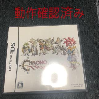 ニンテンドーDS - DS ソフト クロノトリガー
