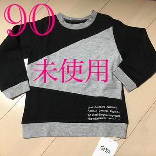 ベルメゾン(ベルメゾン)の未使用 GITA トレーナー 90(Tシャツ/カットソー)