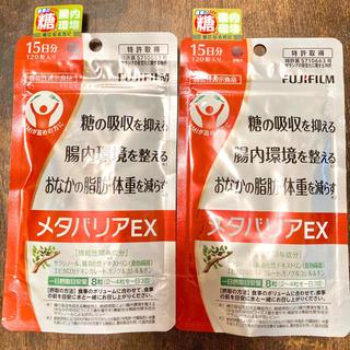 フジフイルム(富士フイルム)の新品未開封  富士フイルム  FUJIFILM  メタバリアEX  15日分(ダイエット食品)
