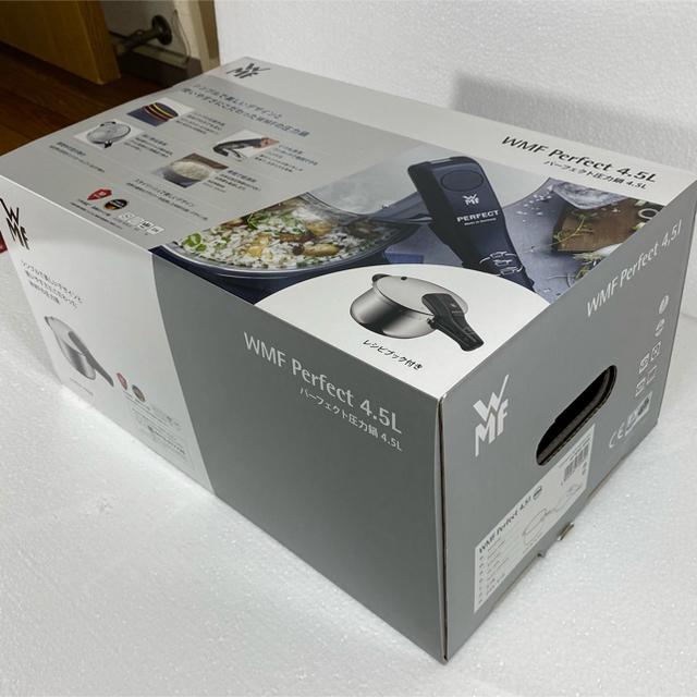 WMF(ヴェーエムエフ)の圧力鍋 ヴェーエムエフ パーフェクト 4.5L W0792626999 インテリア/住まい/日用品のキッチン/食器(鍋/フライパン)の商品写真