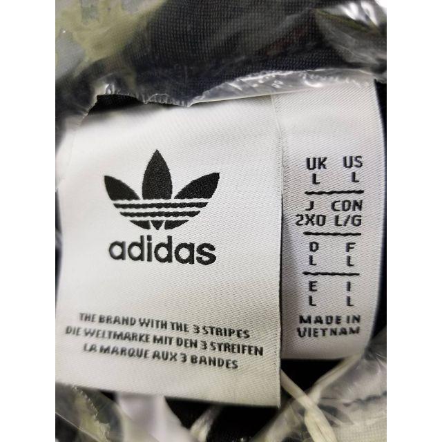 adidas(アディダス)の【新品】アディダス オリジナルス Adibreak トラックパンツ 2XOサイズ メンズのパンツ(その他)の商品写真