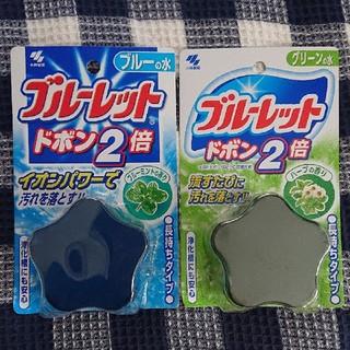 コバヤシセイヤク(小林製薬)のブルーレット ドボン2倍 2個セット(その他)
