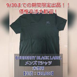 バーバリーブラックレーベル(BURBERRY BLACK LABEL)の【未使用】BURBERRY BLACK LABEL メンズTシャツ①(半袖)(Tシャツ/カットソー(半袖/袖なし))