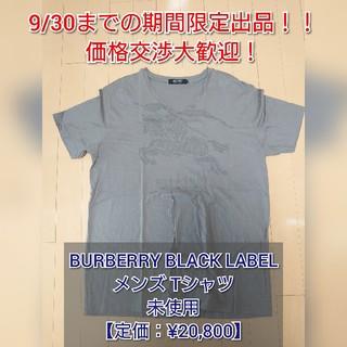 バーバリーブラックレーベル(BURBERRY BLACK LABEL)の【未使用】BURBERRY BLACK LABEL メンズTシャツ③(半袖) (Tシャツ/カットソー(半袖/袖なし))