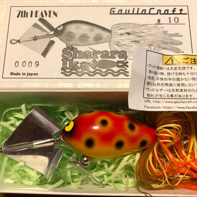 ガウラクラフト シャラライカ 5/8oz  パズベイト バルサ50 スポーツ/アウトドアのフィッシング(ルアー用品)の商品写真