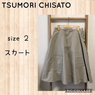 ツモリチサト(TSUMORI CHISATO)のsize 2(M)★  ツモリチサト スカート(ひざ丈スカート)