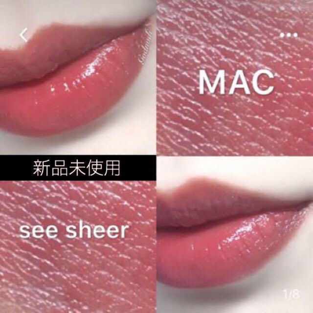 MAC(マック)のMAC シーシア コスメ/美容のベースメイク/化粧品(口紅)の商品写真