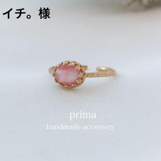 2点指輪 高品質ピンクシェルリング 指輪 ゴールドリング ムーンストーン11号(リング)