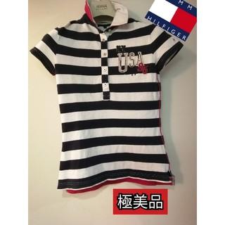 トミーヒルフィガー(TOMMY HILFIGER)の極美品品薄トミーガールトミーヒルフィガーカットソーTシャツ白ネイビー可愛い(ポロシャツ)
