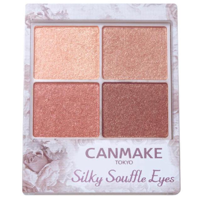 CANMAKE(キャンメイク)のCANMAKE シルキースフレアイズ 02 コスメ/美容のベースメイク/化粧品(アイシャドウ)の商品写真
